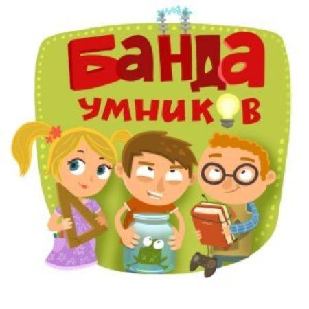 Настольные игры Банда Умников
