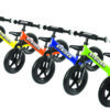 balansinis-dviratukas-strider